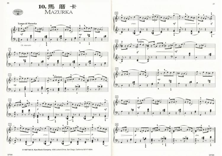 柴可夫斯基 少年钢琴曲集 作品第39号 (乐谱 cd)