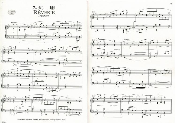 儿童舞钢琴曲指法谱子